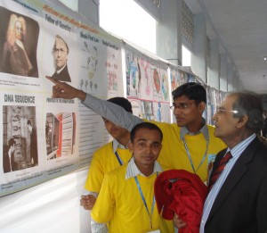 Poster display as part of the golden jubilee celebrations at Rajshahi University, Bangladesh, to commemorate the association's 50th anniversary.
