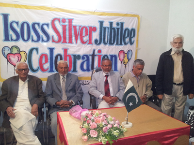 From left: Munir Ahmed, Abdus Salam Hirai, Shahjahan Khan, Javed Siddiqi, and Muhammad Hanif Mian